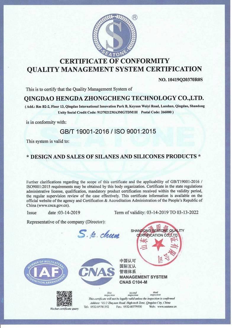 Hengda Silane ISO 9001