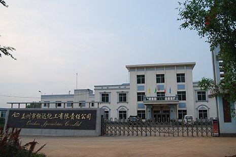 Qingdao Hengda Zhongcheng Technology Co., Ltd.